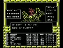 【デジタルデビル物語】ゆっくり救世主伝