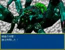 AirRPGver3-1.05 裏EX10 銀後半戦