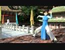 [厳島神社の人]コミケ85に参加します。[告知動画] thumbnail