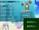 【ポケモンXY】にわかが趣味パでフリー200勝とレート1800を目指す!!part5