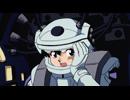 機動戦艦ナデシコ 第3話「早すぎる『さよなら』!」