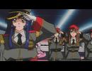 機動戦艦ナデシコ 第11話「気がつけば『お約束』?」