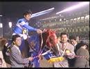 1999 第22回 帝王賞