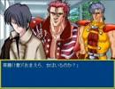 AirRPGver3-1.05 裏EX11 愛に生きる斉藤戦