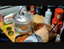 トランギア ストームクッカーでトマトソースパスタ