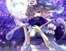 東方ヴォーカル★幽雅に咲かせ、黒染めの桜
