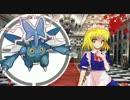 【ポケモンXY】ポケん月~夢幻姉妹レート録②~【ゆっくり実況プレイ】