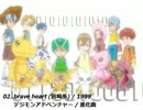 ~王道を征け~ 勇気と正義のアニソンメドレー50曲! thumbnail