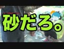 【釣り動画】ぼくらは新世界で旅をする:プチ【奥多摩 後編】