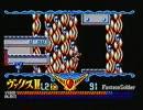 MSX2版 夢幻戦士ヴァリスII クリア動画