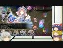 (初ゆっくり実況)東方幻想魔録をゆっくり実況プレイ ぱーと25