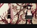 【ダンガンロンパMMD】舞園さんと霧切さんで少女未遂【8/31モデル配布終了】