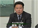 防人の道 今日の自衛隊 - 平成25年12月18日号
