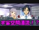 【モバマス×gジェネ】モバジェネワールド20-4『幸子』