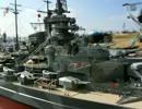 ドイツ海軍 【戦艦ティルピッツに乗艦】 してみた。