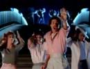 Lionel Richie - You Are