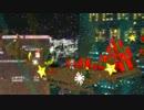キャラミん・ステージ クリスマス2013