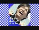 【Z会】ほあほああぁ~っと・ぜっとかい【