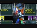 【ガンバライジング】三日前までオセのプレイ動画Part005トーナメント02