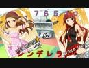 【NovelsM@ster】 765プロ&シンデレラ~みんなで合同ライブ!~ 第16話