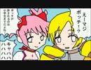 【替え歌】コドクト(コネクト:ClariS)【アニソン替え歌合戦(前座)】
