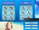 【ポケモンXY】にわかが趣味パでフリー200勝とレート1800を目指す!!part6
