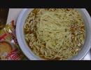 マルちゃん「正麺」食べてるところ