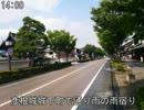 ママチャリで千葉→愛媛行ってきたよー!Part05(8/4夜→8/5編)