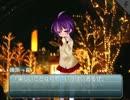 【クリスマス 実況】聖なる夜に妹と… Part3【いもいも!】【最終回】