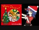 【ゆっくり】よしかのメリークリスマス!ゲーム紹介!