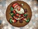 【TAS】サンタからクッキーのプレゼントだよ【1Mクッキー3分51秒】
