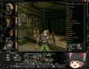 【ゆっくり実況】Wizardry8 日本語版 part23