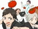 【手描きHQ】及川さんのトマト