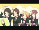 桜trick PV