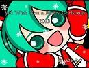【初音ミク】 We Wish You a Merry Christ