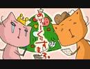【ヲタみん】『キマグレ2』を歌ってみた【バル】 thumbnail
