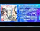 【C85】東方ボーカルEDM SPACELECTRO