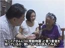 3/3【新春特番】「NHK解体」への道 - Part1[桜H26/1/4]