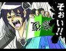 【手書き】艦これの4コマかもしれない【そぉい!!】