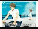 【初音ミクDark】ボーイスルーガール【オリジナル曲】 thumbnail