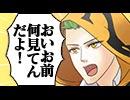 第61位:ブレイブルー公式WEBラジオ「ぶるらじA 第5回 ~ヒャッハー! プレイアブル化だぁ!! お前ら遊んでやんよ!!~」