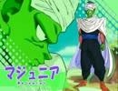 緑のきしめん+α