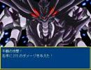 AirRPGver3-1.05 裏EX20 審判者戦