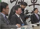 3/3【年末SP討論】国土強靭化が日本を救う[桜H25/12/31]