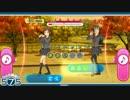 夕暮れの帰り道 / whoo【『うた組み575』プレイ動画 】