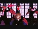 【ダンガンロンパMMD】きゅんっ!ヴァンパイア大和田サンド