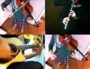 「霊知の太陽信仰」バイオリン・ホイッスル・ギター等で演奏してみた。