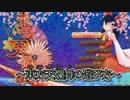 【東方二次】東方天爛舞の操作説明【3Dゲーム】