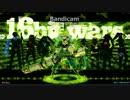 【Stepmania】ぼくらの16bit戦争【late1.5倍速】