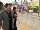 【アーカイブ】沖縄の声-名護市辺野古現状を映像で紹介[桜H25/12/29]